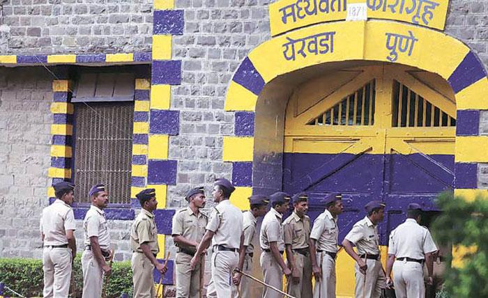 yarabda jail in pune where sanjay dautt served his term