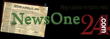 NewsOne24