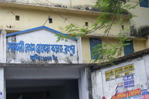 গাছের পাতা চুরি: রংপুরে বেগম রোকেয়া কলেজে তুলকালাম