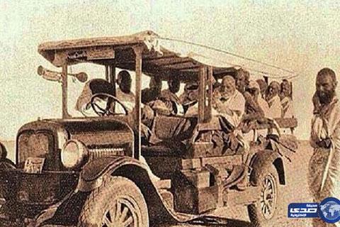 ৮৬ বছরে আগের হজযাত্রী বোঝাই সেই মোটরগাড়ি