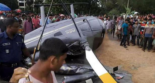 চাটমোহরে হেলিকপ্টার বিধ্বস্ত