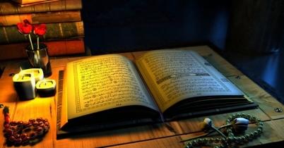 যে সূরাটির নামে বহু মানুষ ভুল করছে