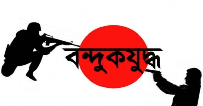 গোলাগুলিতে 'সর্বহারা' নেতা নিহত