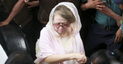 খালেদা অসুস্থ 'গ্যাটকো মামলার শুনানি পেছালো'