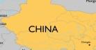 চীনে ৫ দশমিক ৪ মাত্রার ভূমিকম্প