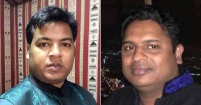 সৌদি আরবে সড়ক দুর্ঘটনা : দুই বাংলাদেশি নিহত