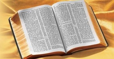 আজকের এই দিনে, ইতিহাসের পাতা থেকে...
