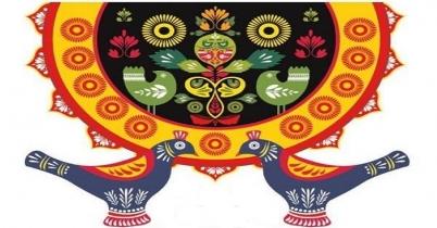 এপার ওপার, দুই বাংলার বর্ষবরণ দু'দিনে কেন?