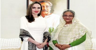 শেখ হাসিনা বিশ্বে দৃষ্টান্ত স্থাপনকারী নেতা: অ্যাঞ্জেলিনা জোলি