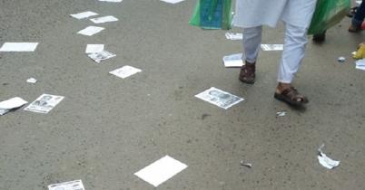 পোস্টার, লিফলেট ওমেমোতে 'বিসমিল্লাহ', 'আল্লাহু আকবার' প্রসঙ্গে..