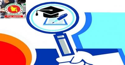 দেশের শিক্ষা ব্যবস্থায় আসছে আমূল পরিবর্তন