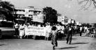 'মোঘল- ইংরেজদের আতংকের নগরী ছিল- ঢাকা'