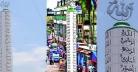 ব্যস্ত সড়ক পাশে আল্লাহর ৯৯ নামের দৃষ্টিনন্দন ভাস্কর্য