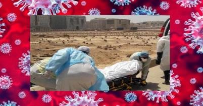 করোনা জরিপ : মৃতের সংখ্যা ৬৯ হাজার ছাড়িয়েছে