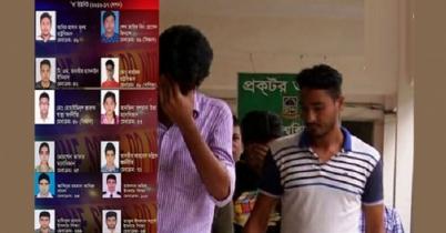 প্রশ্নফাঁস ও ভর্তি জালিয়াতি:ঢাবি'র ৬৩ শিক্ষার্থী আজীবন বহিষ্কার