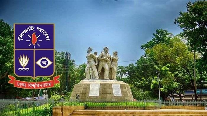 ঢাকা বিশ্ববিদ্যালয়- ফাইল ফটো