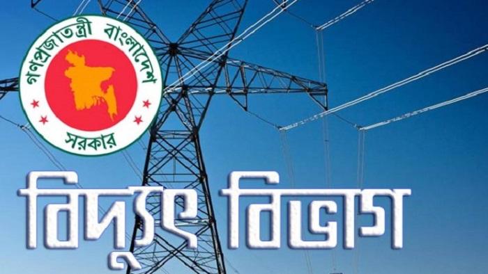 বিদ্যুৎ বিভাগ- ফাইল ফটো