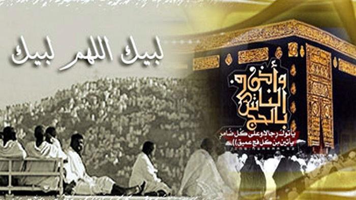 ইসলামের চতুর্থ রোকন হজ। হজ গুরুত্বপূর্ণ ইবাদত, জান মালের ইবাদত।
