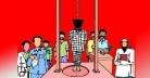ফাঁসির মঞ্চ নেই ফেনীতে: কুমিল্লা-চট্টগ্রাম জেলে যাবে রাফির খুনিরা