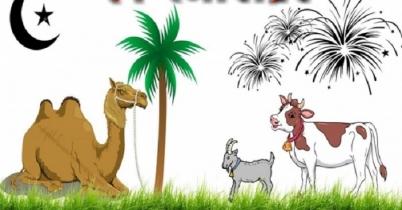 'কোরবানি' ত্যাগ, সাম্য ও মিলনের উৎসব