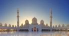 প্রথম মসজিদ নির্মাণের ইতিহাস