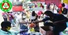 ঈদ উপলক্ষে টিসিবি পণ্য বিক্রি শুরু, চলবে ২৮ জুলাই পর্যন্ত