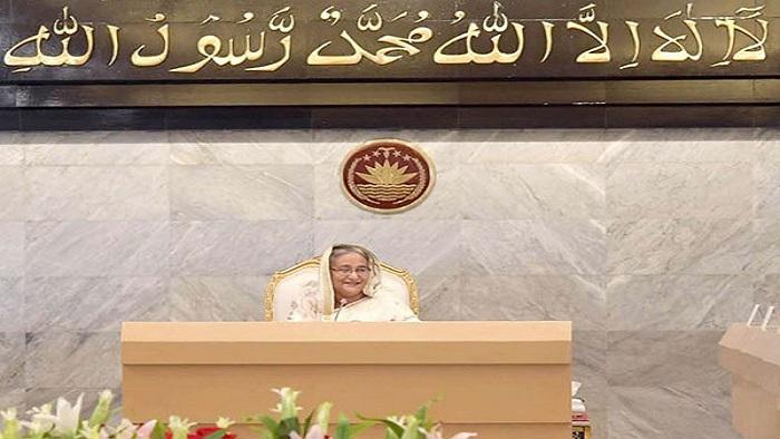 প্রধানমন্ত্রী শেখ হাসিনা তার কার্যালয়ে মন্ত্রিপরিষদ বৈঠকে সভাপতিত্ব করেন- সংগৃহীত