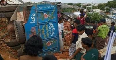 কুতুপালং রোহিঙ্গা ক্যাম্পে ট্রাক উল্টে মা-ছেলে নিহত
