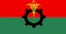 বিএনপির স্থায়ী কমিটির জরুরি বৈঠক বিকেলে