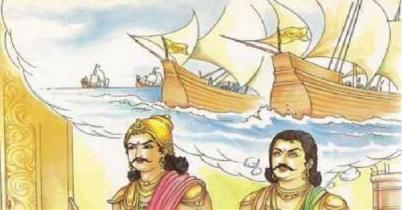বাঙালির বংশ পদবীর ইতিহাস