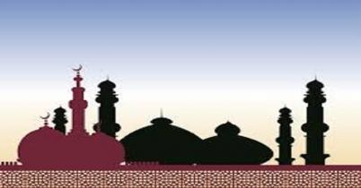 সাপ্তাহিক ঈদ পবিত্র জুমা'র দিন