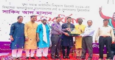 চাটগাঁ'র 'নগর চাবী' পেলেন বিশ্ব ক্রিকেটের রাজপুত্র সাকিব
