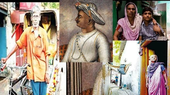 টিপু সুলতান ও তার বর্তমান প্রজন্ম