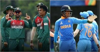 অনূর্ধ্ব-১৯ বিশ্বকাপ ফাইনাল: ভারতের মুখোমুখি বাংলাদেশ