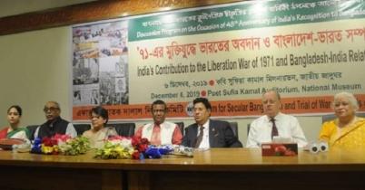ভারতের ৩৮০ শহীদ সৈন্যকে সম্মাননা দেবে বাংলাদেশ: পররাষ্ট্রমন্ত্রী