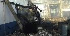 হায়দ্রাবাদে কারখানায় বিস্ফোরণ:নিহত ২, আহত কয়েকজন