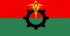 সারাদেশে বিএনপির প্রতিবাদ সমাবেশ শনি ও রবিবার