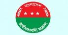 ছাত্রদলের কক্সবাজার জেলা কমিটি বাতিল