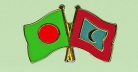 মালদ্বীপে বাংলাদেশিদের প্রবেশে নিষেধাজ্ঞা
