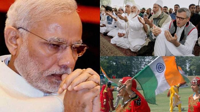 জম্মু-কাশ্মীর। ছবি: সংগৃহীত