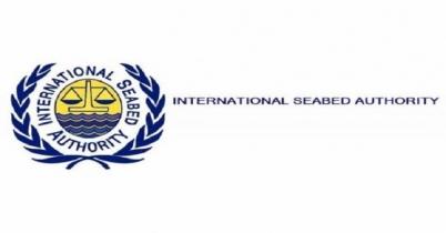 আন্তর্জাতিক সমুদ্র তলদেশ কর্তৃপক্ষ'র সদস্য হলো বাংলাদেশ