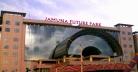 বুধবার রাজধানীতে যেসব এলাকা, মার্কেট ও বিনোদন কেন্দ্র বন্ধ