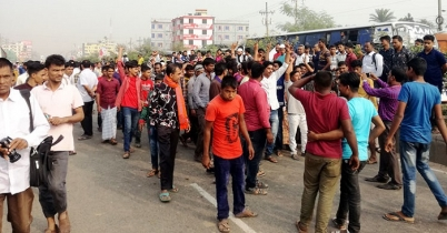 পরিবহন শ্রমিকদের ঢাকা-ময়মনসিংহ মহাসড়ক অবরোধ