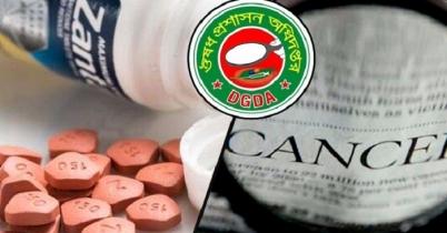 ক্যান্সারের উপাদান: বাংলাদেশে রেনিটিডিন বিষয়ে সিদ্ধান্ত কি হবে?