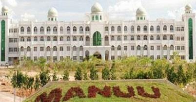ভারতের একমাত্র উর্দু বিশ্ববিদ্যালয়ের ৪০% শিক্ষক উর্দু জানেন না!
