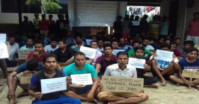 মে'র ভাবনা: ভানুয়াতুতে আটকেপড়া রেমিটেন্স যোদ্ধাদের ভুলে যাবেন না