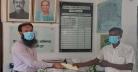 প্রধানমন্ত্রীর তহবিলে মুচি দিলেন ২০ হাজার টাকা