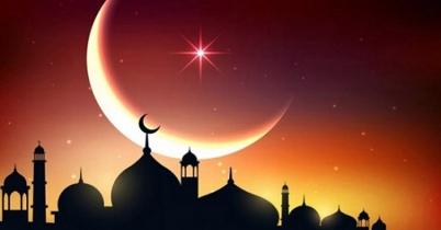 সারা বিশ্বে একই দিনে ঈদ, যা বলে ইসলাম...