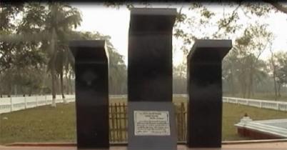 মুক্তিযুদ্ধ: দিনাজপুরের পাঁচ উপজেলা হানাদার মুক্ত হয় আজ