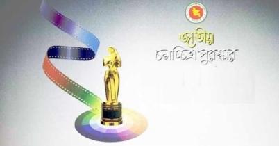 দুই বছরের জাতীয় চলচ্চিত্র পুরস্কার পাচ্ছেন কারা